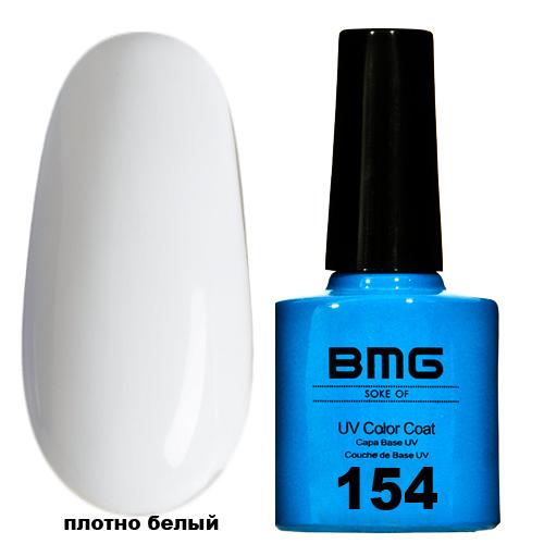 картинка Гель-лак BMG – Плотный белый от магазина Gumla.ru