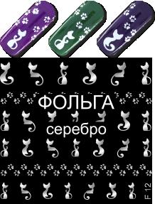 картинка Слайдер дизайн для ногтей 012 магазин Gumla.ru являющийся официальным дистрибьютором в России