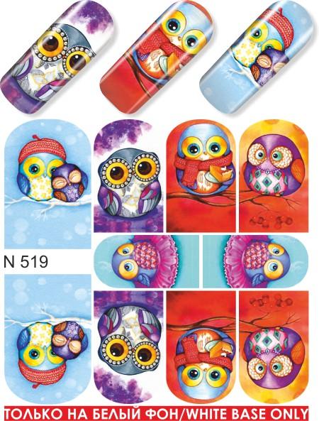 картинка Слайдер дизайн для ногтей 519 от магазина Gumla.ru