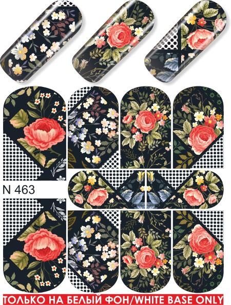 картинка Слайдер дизайн для ногтей 463 от магазина Gumla.ru