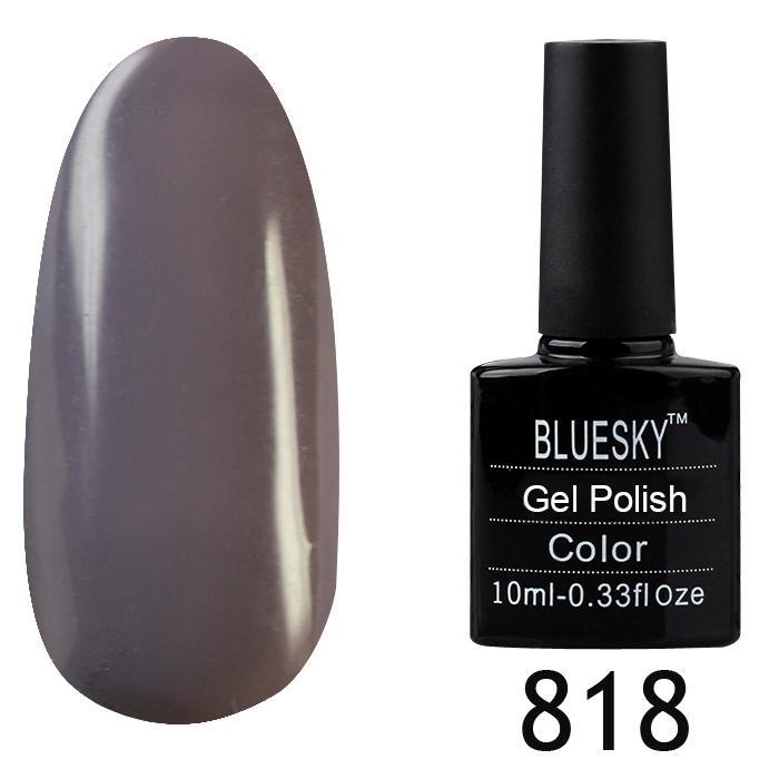 картинка Гель-лак BlueSky (Серия М) 818 от магазина Gumla.ru