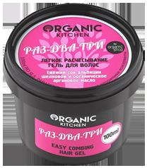 """картинка Organic Kitchen - Гель для волос легкое расчесывание """"РАЗ-ДВА-ТРИ"""" 100 мл от магазина Gumla.ru"""