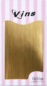 картинка Лента для дизайна (Матовое золото) магазин Gumla.ru являющийся официальным дистрибьютором в России