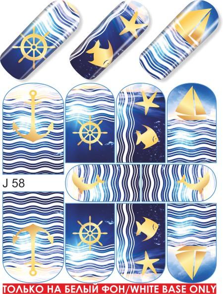 картинка Слайдер дизайн для ногтей 058 от магазина Gumla.ru