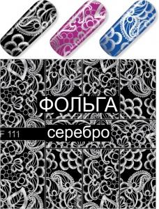 картинка Слайдер 111 магазин Gumla.ru являющийся официальным дистрибьютором в России
