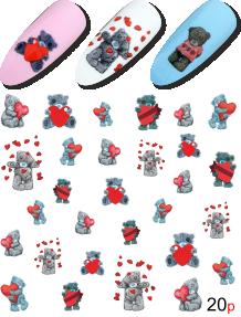 картинка Слайдер дизайн для ногтей 20 магазин Gumla.ru являющийся официальным дистрибьютором в России