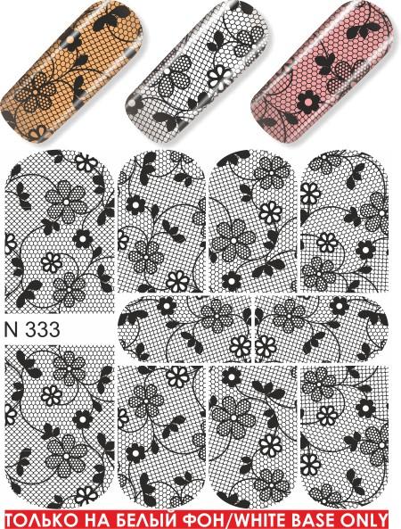 картинка Слайдер дизайн для ногтей 333 от магазина Gumla.ru