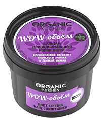 "картинка Organic Kitchen - Бальзам приподнимающий корни волос ""Wow-обьем"" 100 мл от магазина Gumla.ru"