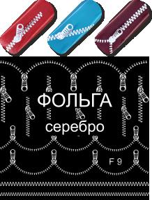 картинка Слайдер дизайн для ногтей 009 магазин Gumla.ru являющийся официальным дистрибьютором в России