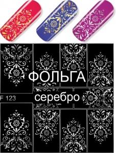 картинка Слайдер 123 магазин Gumla.ru являющийся официальным дистрибьютором в России
