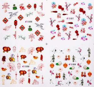 картинка Наклейки для ногтей (1/4) 12 магазин Gumla.ru являющийся официальным дистрибьютором в России