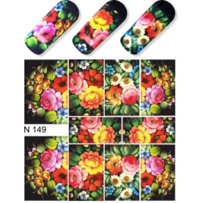 картинка Слайдер дизайн для ногтей 149 от магазина Gumla.ru
