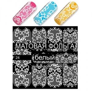 картинка Слайдер дизайн для ногтей 024 магазин Gumla.ru являющийся официальным дистрибьютором в России