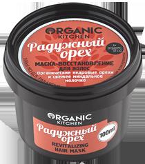"""картинка Organic Kitchen - Маска-восстановление для волос """"Радужный орех"""" 100мл от магазина Gumla.ru"""
