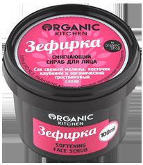 """картинка Organic Kitchen - Скраб для лица смягчающий """"Зефирка"""" 100 мл магазин Gumla.ru являющийся официальным дистрибьютором в России"""