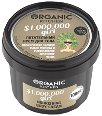 """картинка Organic Kitchen - Крем для тела питательный """"$1.000.000 girl"""" 100 мл от магазина Gumla.ru"""
