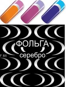 картинка Слайдер 88 магазин Gumla.ru являющийся официальным дистрибьютором в России