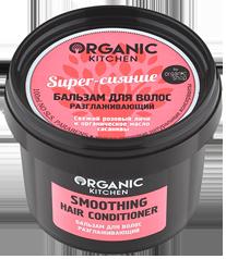 """картинка Organic Kitchen - Бальзам для волос разглаживающий """"Super-сияние"""" 100 мл от магазина Gumla.ru"""