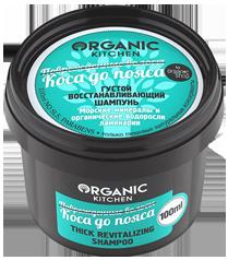 """картинка Organic Kitchen - Шампунь густой восстанавливающий """"Коса до пояса"""" 100 мл  от магазина Gumla.ru"""