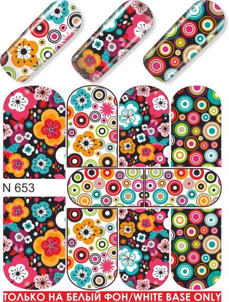 картинка Слайдер дизайн для ногтей 653 от магазина Gumla.ru