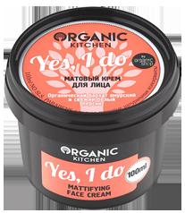 """картинка Organic Kitchen - Крем матовый для лица """"Yes.I do"""" 100 мл магазин Gumla.ru являющийся официальным дистрибьютором в России"""