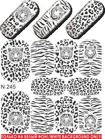 картинка Слайдер дизайн для ногтей 245 от магазина Gumla.ru