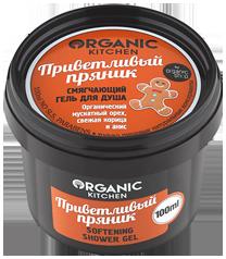 """картинка Organic Kitchen -Гель для душа смягчающий """"Приветливый пряник"""" 100 мл магазин Gumla.ru являющийся официальным дистрибьютором в России"""