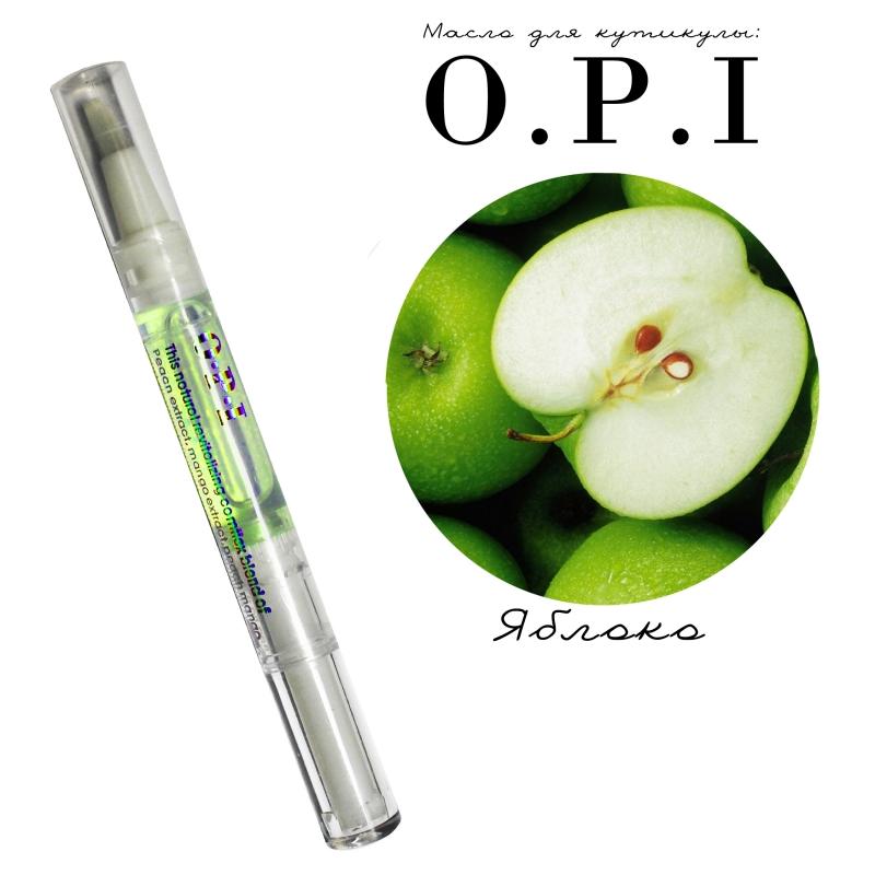 """картинка """"OPI""""- Масло для кутикулы  (яблоко) от магазина Gumla.ru"""