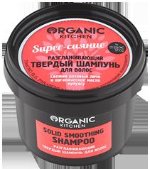 """картинка Organic Kitchen - Шампунь твердый разглаживающий для волос """"Super-сияние"""" 70 мл от магазина Gumla.ru"""