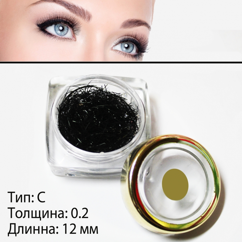 картинка Ресницы  (0.2 - 12 mm) от магазина Gumla.ru