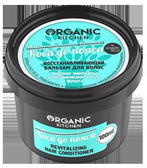 """картинка Organic Kitchen - Бальзам для волос восстанавливающий """"Коса до пояса"""" 100 мл от магазина Gumla.ru"""