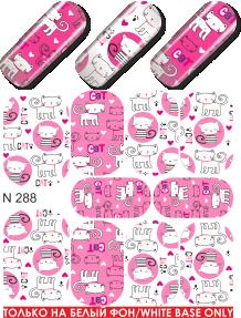 картинка Слайдер дизайн для ногтей 288 от магазина Gumla.ru