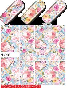 картинка Слайдер дизайн для ногтей 216 от магазина Gumla.ru