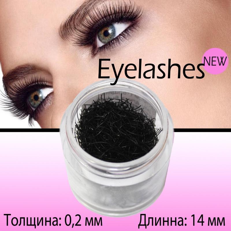"""картинка Ресницы """"Eyelashes New"""" (0.2 - 14 mm) от магазина Gumla.ru"""
