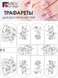 картинка Трафарет для росписи Sweet Bloom 08 магазин Gumla.ru являющийся официальным дистрибьютором в России