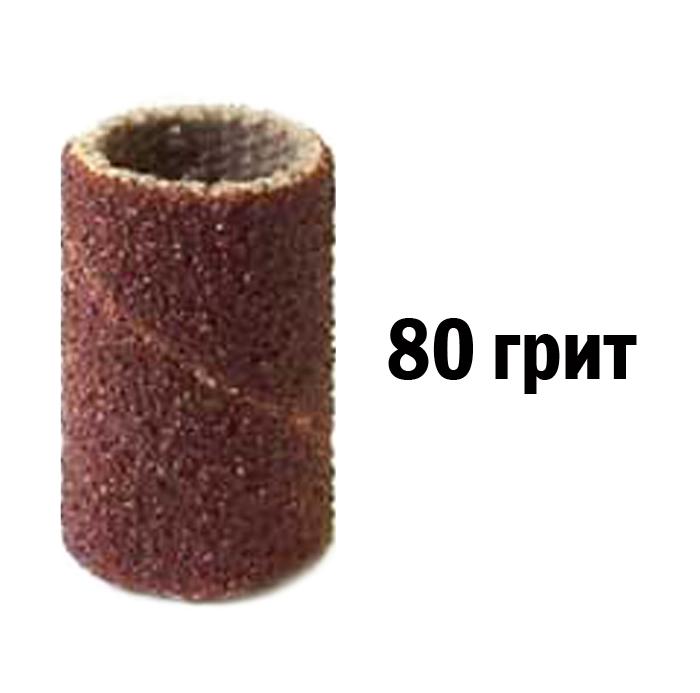 картинка Колпачок цилиндрический 80 грит от магазина Gumla.ru