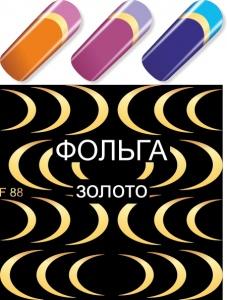 картинка Слайдер дизайн для ногтей 088 магазин Gumla.ru являющийся официальным дистрибьютором в России