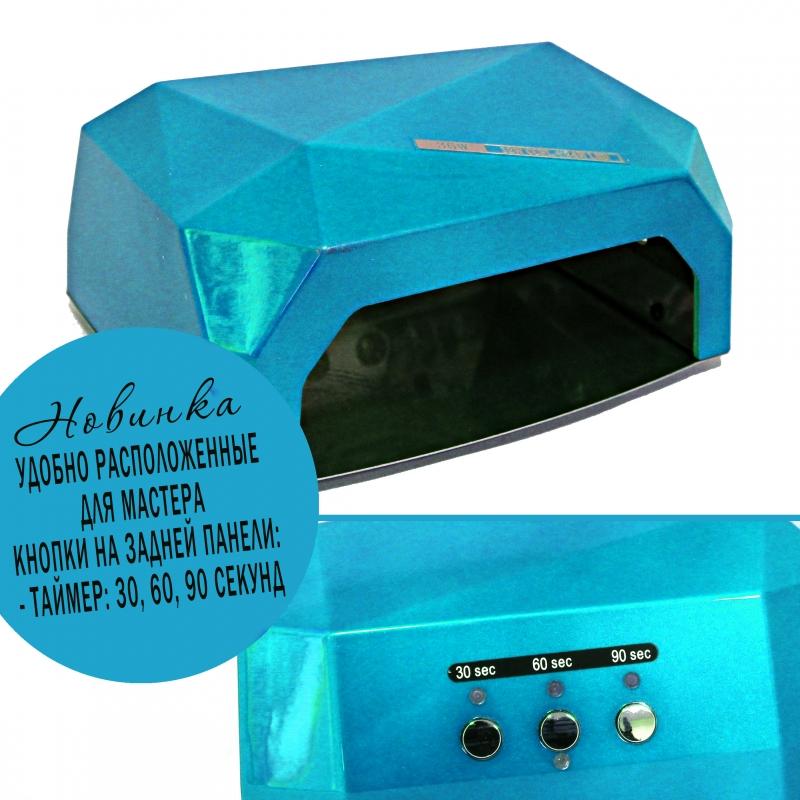 картинка Лампа «Бриллиант» (18/36 W LED CCFL) - голубая от магазина Gumla.ru