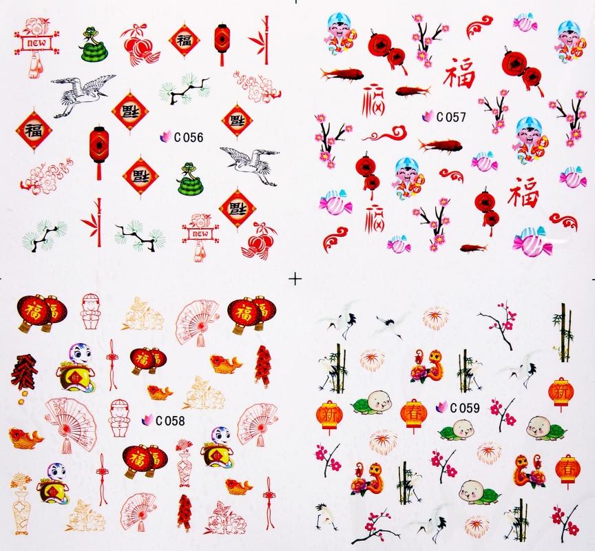 картинка Наклейки для ногтей (1/4) 12 от магазина Gumla.ru