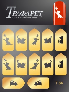 картинка MILV - Трафарет для дизайна ногтей T-84 магазин Gumla.ru являющийся официальным дистрибьютором в России