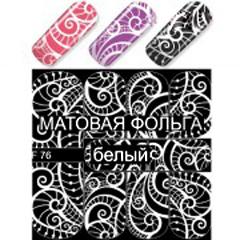 картинка Слайдер дизайн для ногтей 076 магазин Gumla.ru являющийся официальным дистрибьютором в России