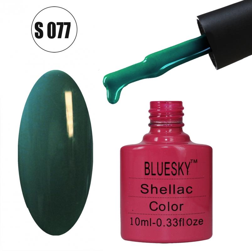 картинка Гель-лак BlueSky (серия S) 077 от магазина Gumla.ru