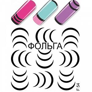 картинка Слайдер дизайн для ногтей 054 магазин Gumla.ru являющийся официальным дистрибьютором в России