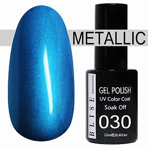 картинка Гель-лак BLISE METALLIС 30 магазин Gumla.ru являющийся официальным дистрибьютором в России