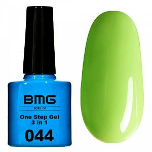 картинка BMG - ONE STEP (однофазный) 7,5 ml. 044 магазин Gumla.ru являющийся официальным дистрибьютором в России