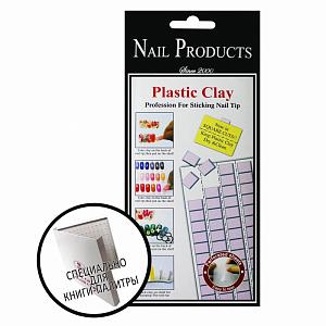 картинка Клеевые пластинки для фиксации ногтей-образцов магазин Gumla.ru являющийся официальным дистрибьютором в России