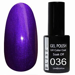 картинка Гель-лак BLISE 036- Фиолетовый с перламутром магазин Gumla.ru являющийся официальным дистрибьютором в России