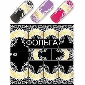 картинка Слайдер дизайн для ногтей 062 магазин Gumla.ru являющийся официальным дистрибьютором в России