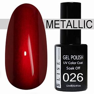 картинка Гель-лак BLISE METALLIС 26 магазин Gumla.ru являющийся официальным дистрибьютором в России