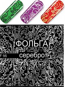 картинка Слайдер дизайн для ногтей 098 магазин Gumla.ru являющийся официальным дистрибьютором в России